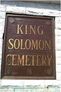 King Solomon Memorial Park, Clifton, NJ