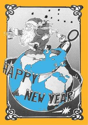 New Years Card - PATS - 1991