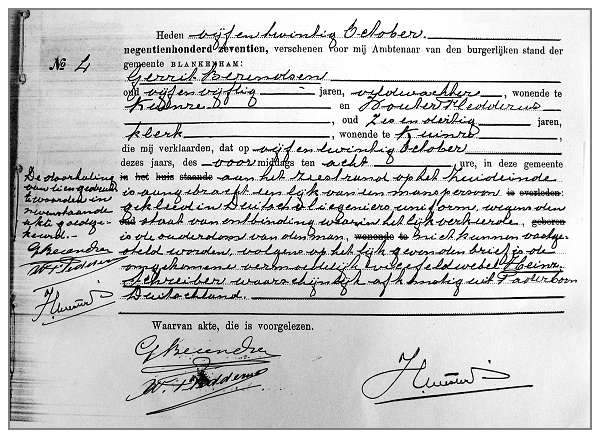 Death record No.4 - Blankenham - 25 Oct 1917 - 08:00 am - death finding of Vizefeldwebel Heinrich Schreiber